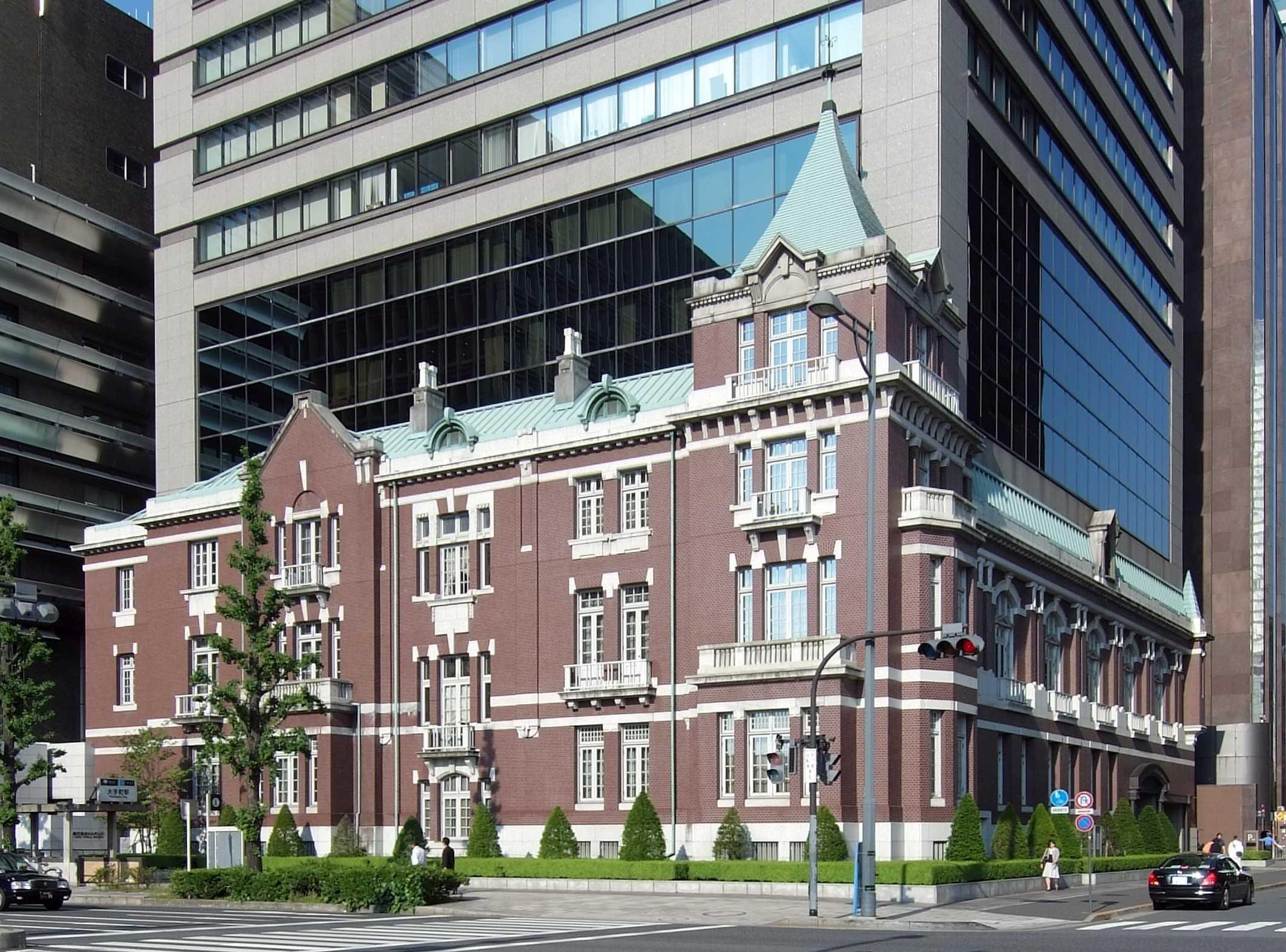 Tokyo_Bankers_Association_biru